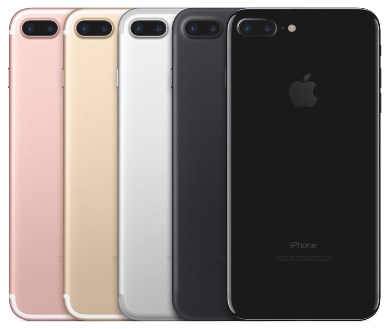 nuevo-iphone-7